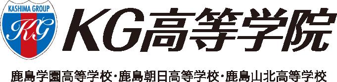 KG高等学院 練馬キャンパス・豊洲サテライトキャンパス